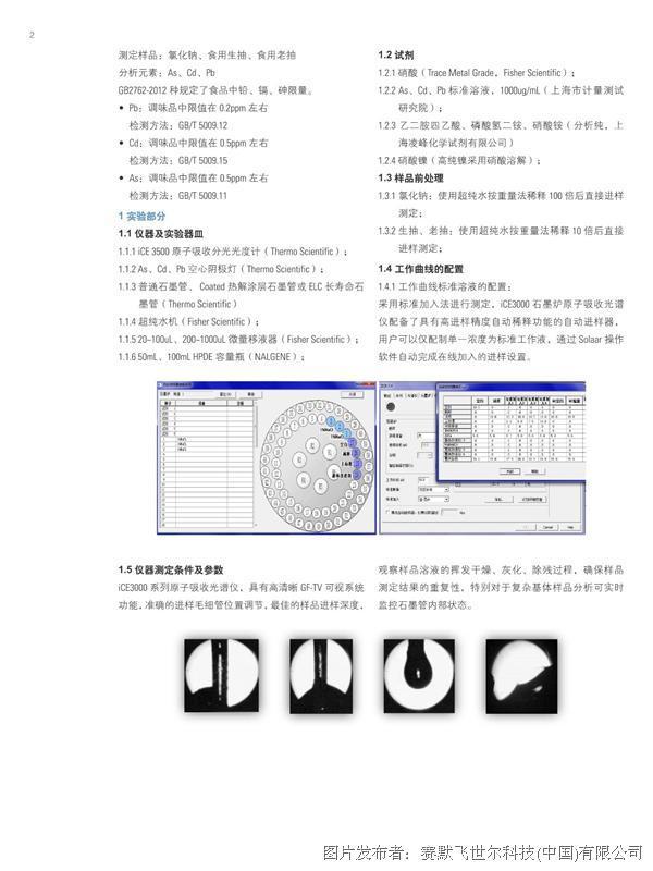 cd的原子结构图