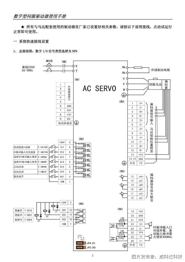 电路 电路图 电子 户型 户型图 平面图 原理图 1130_1600 竖版 竖屏