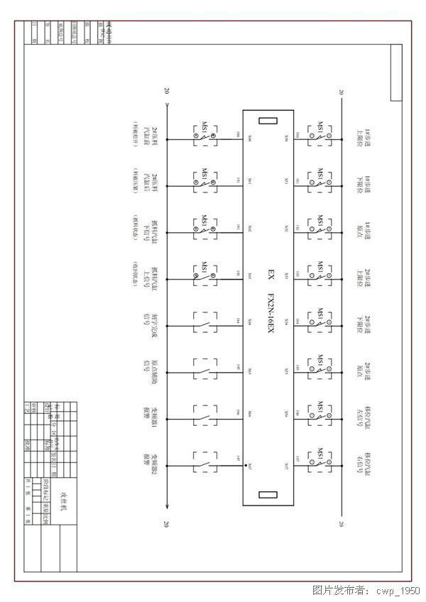 三菱PLC伺服控制攻丝机电路图
