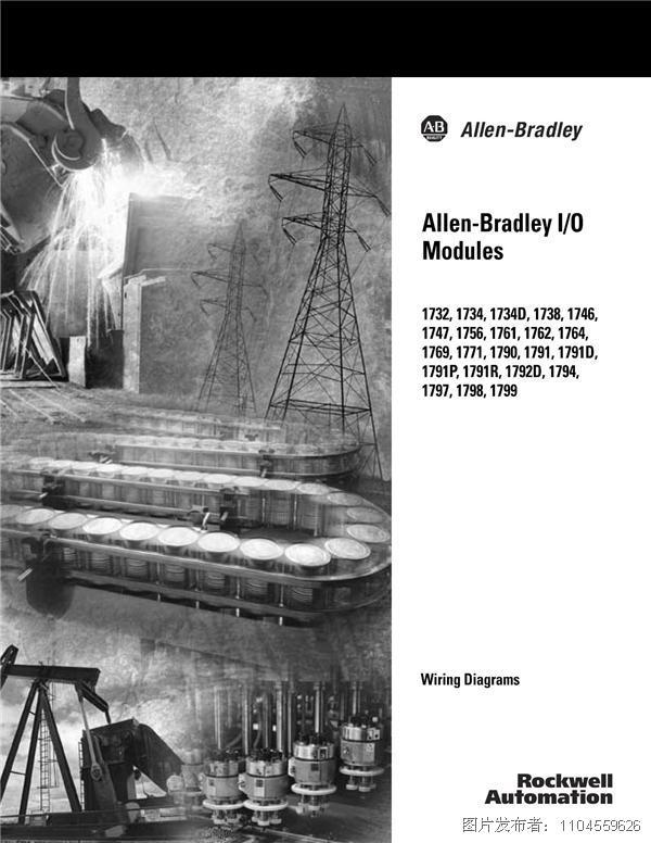 ab plc接线图 pdf版(英文)
