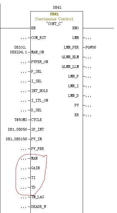 流量变化调节变频器频率