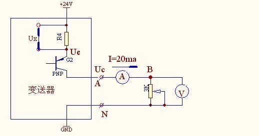 使其输出电流=20ma(此时毫安表指示为20ma)