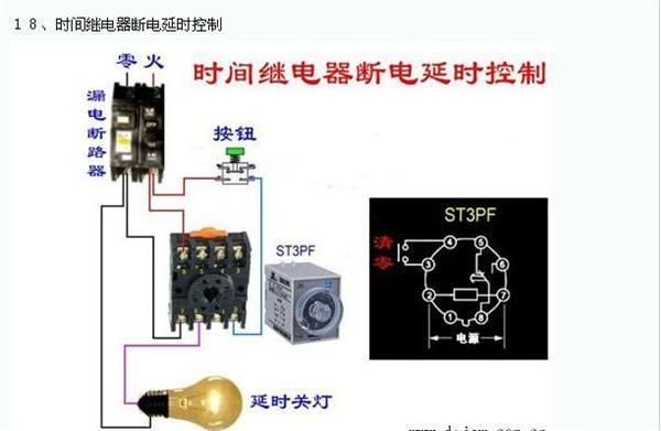 电工接线电路-专业自动化论坛-中国工控网