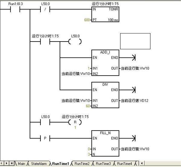 接触器的常开点)来统计次数,假如是变频器用变频器运行信号来计算次数