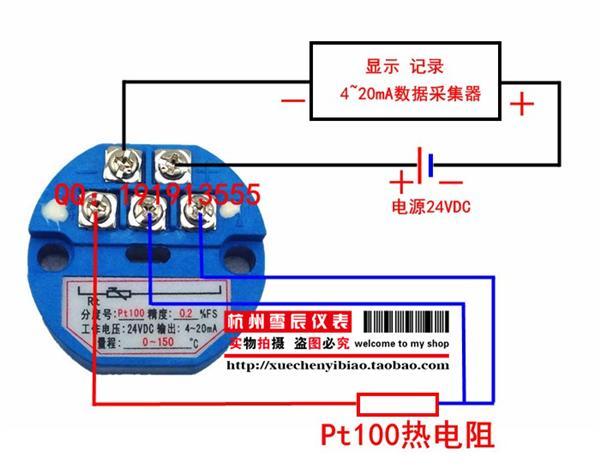 西门子s7200跟温度变送器接线高清图片