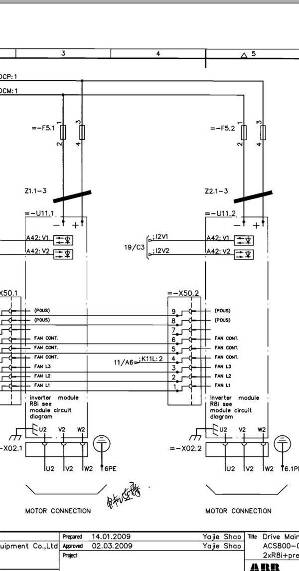 分享cas800变频器图纸-专业自动化论坛-中国工控网