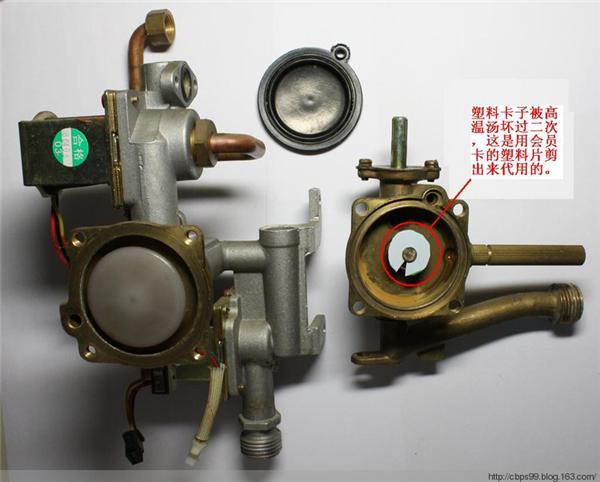 燃气热水器修理记图片