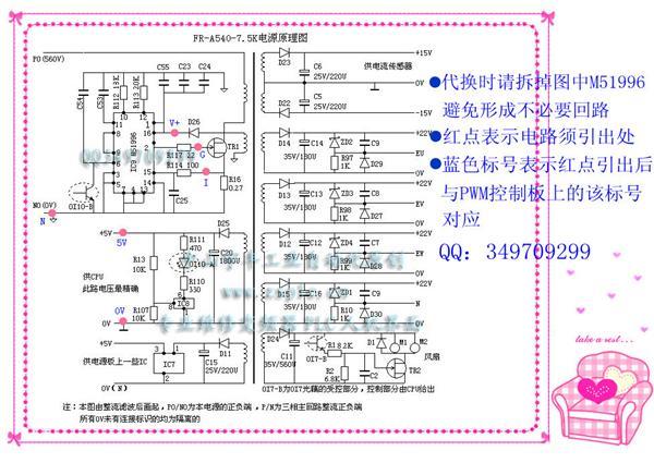 变频器开关电源厚膜电路特殊代换