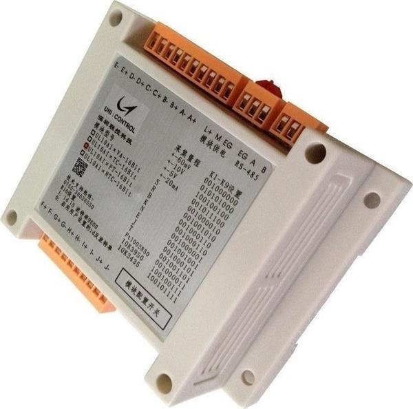 10路通道 高分辨率,模拟量输入,电压电流,热电偶,pt100新版本全能采集