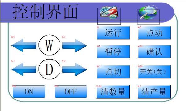 丝网机机械设计方案-专业自动化论坛-中国工控网