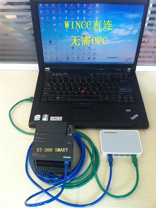 西门子S7-200 smart PLC与WINCC连接,有2种方式:  一种是通过OPC方式,用PC ACCESS中转。  另一种方式是通过一款多功能交换机(A型)。它直接用西门子S7-300的TCP驱动,WINCC中的I、Q、M和DB1与S7-200 smart中的I、Q、M、V一一对应 而且一个多功能交换机(A型)可以连3台smartPLC PC ACCESS在连多个PLC时稳定性并不是很好,经常会以为某一个掉线而引起全部掉线 用大连德嘉的多功能交换机就解决了这个问题,而且稳定性要好很多,因为省略掉了