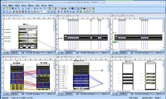 目前采用cad和visio画图软件所画的上千张图纸