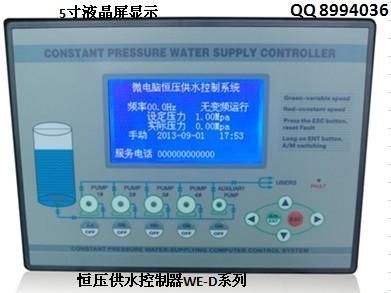恒壓供水控制器的詳細說明-專業自動化論壇-中國工