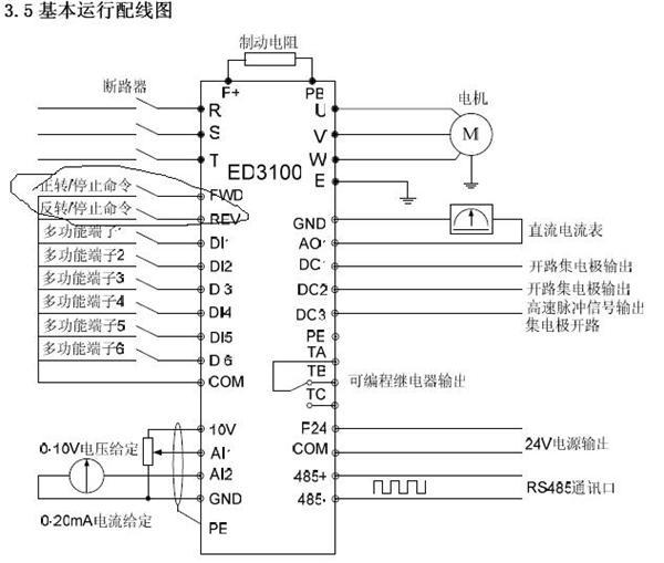 现在的问题是当Y7有输出,变频器2后退运行时,变频器1前进运行,而Y4并没有让他导通输出,这种故障是Y4只要在Y5、Y6、Y7任一导通输出时,对应的晶体管都会接通变频器的FWD回路。 大家对这个问题有啥解决之道?目前我是把线路改了,用中间继电器转一下Y4、Y5、Y6、Y7信号。 谢谢! 积分多多,赶紧参与讨论吧!