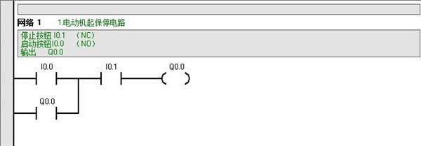 1.电动机的启动与停止控制程序(起保停)