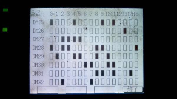 求aida冲床触摸屏程序-专业自动化论坛-中国工控网