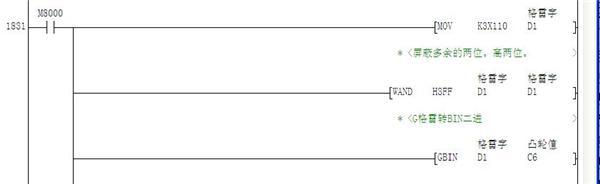绝对编码器与三菱plc怎么编写程序和接线的