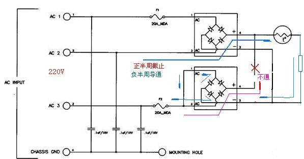 对一求助帖提供的整流电路原理图的分析与改动