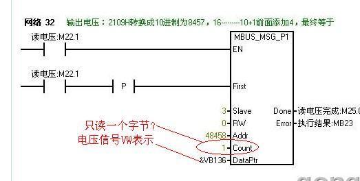 西门子200与台达变频器modbus通讯例子程序段