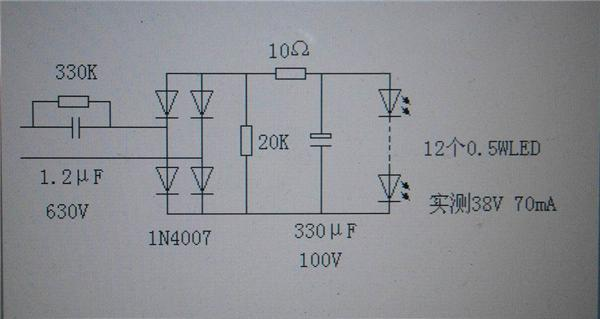 回复内容: 对: 运动天使 多谢李老师帮助。空载电压达到200v? 内容的回复! 没看到图中的数值吗?70mA时是38V。电容降压电路有空载用的吗?电容降压电路接近恒流电源,电容值越小,恒流越好。用万用表的电流档直接连接电源二端,不用接负载测量电流,通电中表笔不能移开,否则电解电容就炸了。
