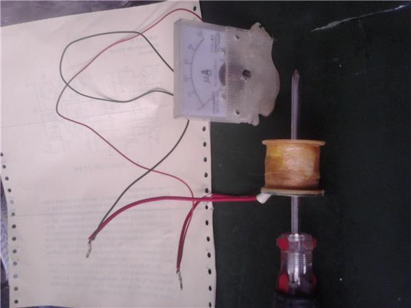 发电机原理与接线高清图片