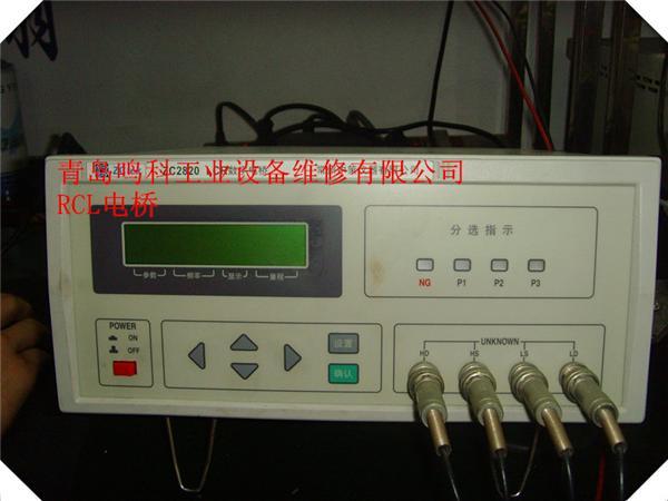 如何用万用表测量电动机的好坏