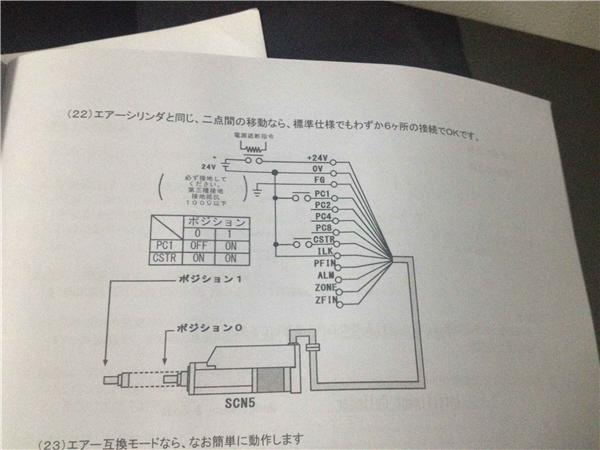 dyadic电缸与松下plc的控制程序