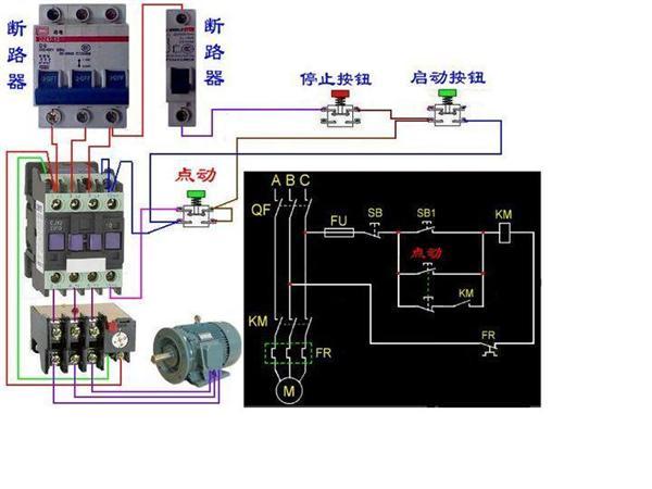 求接触器连接电机的控制接线图,谢谢图片