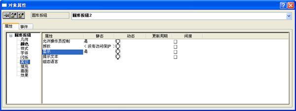 西门子s7-200 plc连接wincc实例