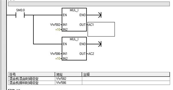 plc程序中vw与上位机vd变量存储区的转换