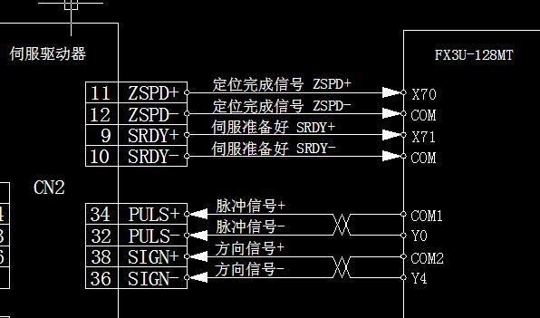 伺服接线问题1-专业自动化论坛-中国工控网