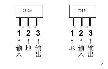 自动化 专业/稳压管7812与7805引脚一样
