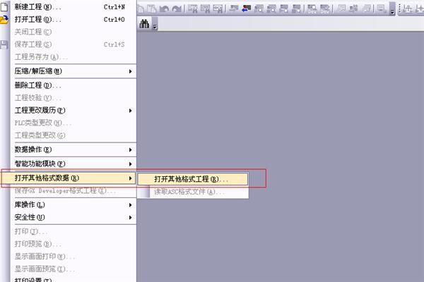 求助三菱gx works2软件为什么打不开8