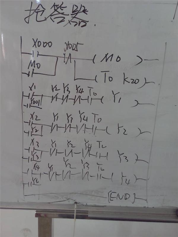 plc设计抢答器梯形图-专业自动化论坛-中国工控网