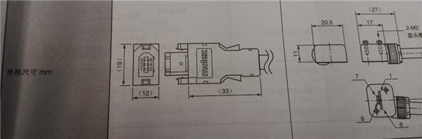 安川电机编码器如何焊接插头?-专业自动化论坛-中国