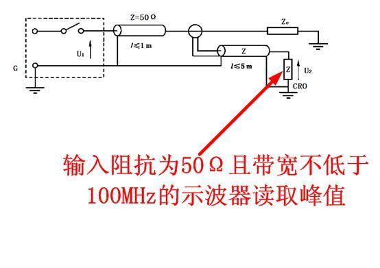 图1 GIS用互感器传递过电压试验线路 传递过电压U2应在开路的二次端子上测量,通过50同轴电缆连接输入阻抗为50且带宽不低于100MHz的示波器读取峰值。当被测互感器有多个二次绕组时,应一次对每一个二次绕组进行测量,在二次绕组具有中间抽头时,只需在绕组满匝数对应的出头上进行测量。 2 利用示波器测量VFTO的传递电压的问题 TDS3012B的示波器如图2所示。