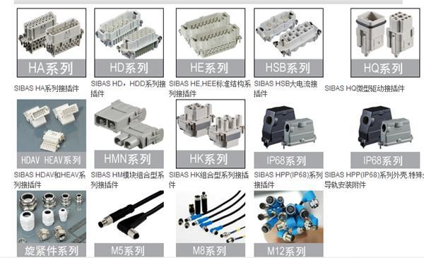 大电流接线端子;台湾进联(deca)按钮开关,i/o模块,包括连接线转接模组