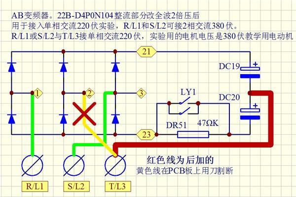 三相380亚博APP入口改单相220实验