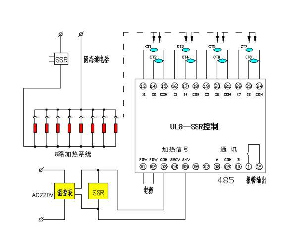 加热器断线报警器最全电路图