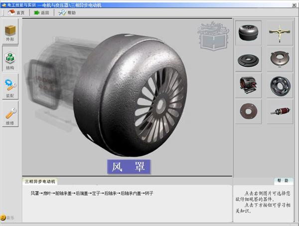 学电工的神器!---电工技能与实训新-专业自动化论坛-中国工控网