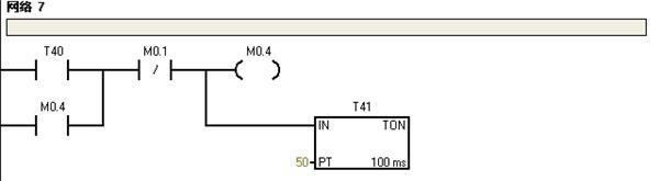 电路 电路图 电子 原理图 600_165