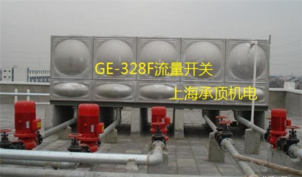 消防泵的直接启泵信号,流量开关设置在一定流量值范围内,当高位水箱水
