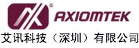 艾讯科技(深圳)有限公司