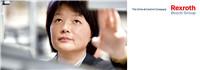 上海博世力士乐液压及自动化有限公司