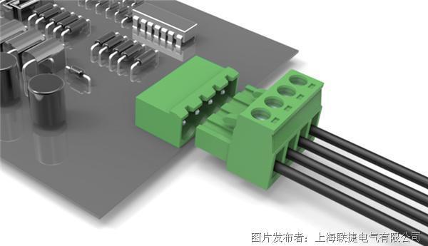 ls系列弹簧式印刷电路板端子
