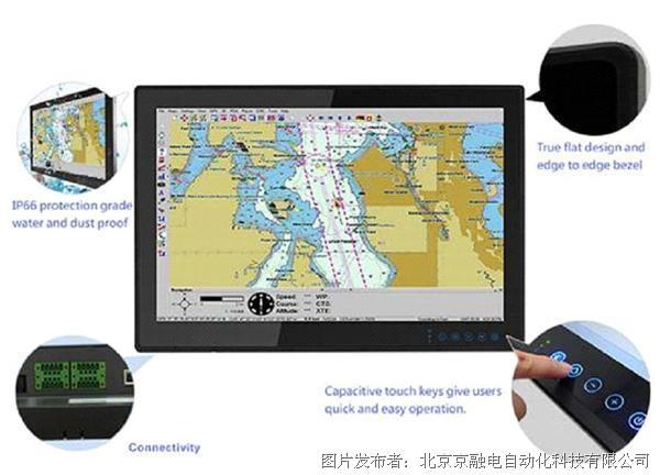 亚博平台app-纵横四海最佳装备,多点触碰工业型船舶平板计算机