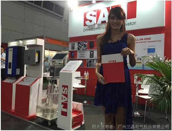 三晶电气携光伏逆变器和太阳能水泵系统参加泰国能源