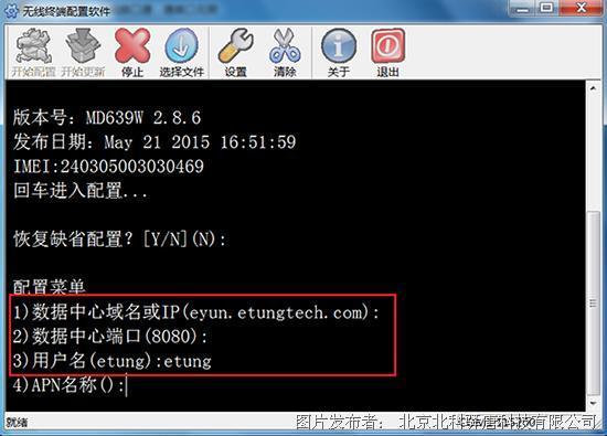 dtu连接s7-200下载程序案例