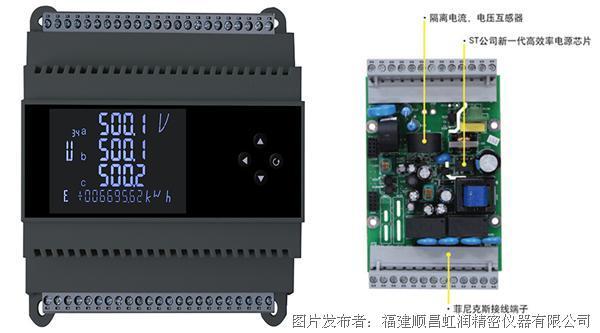 三相电工数显电量集中显示仪表