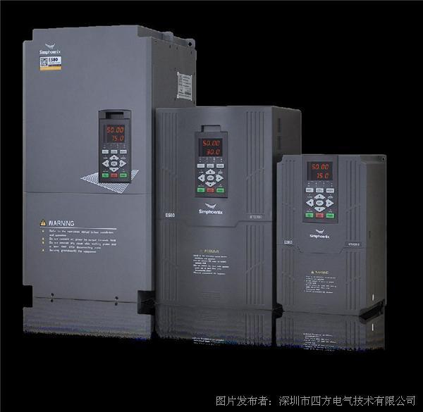 四方电气 e580 低压变频器